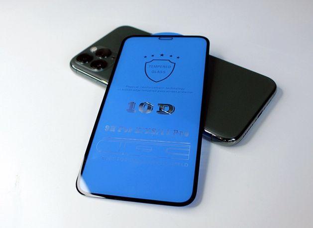 AKЦІЯ 1+1=3. 10D Стеклo iPhone 6S/7/8/10/11/12/X/Xs/XR/Max/Plus/Pro+