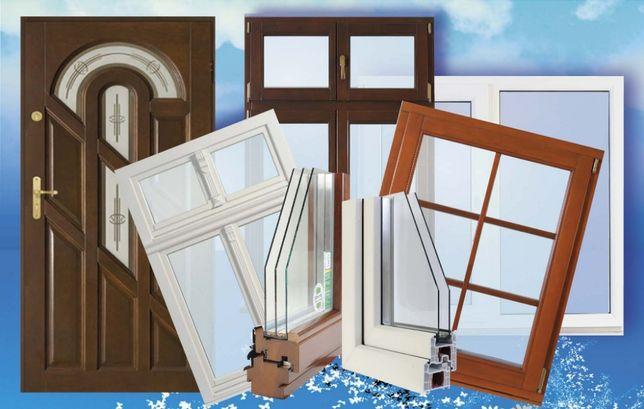 Окна, двери, балконы металлопластиковые. Двери входные и межккомнатные