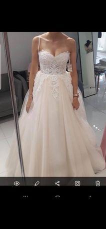 Nowa Suknia Slubma