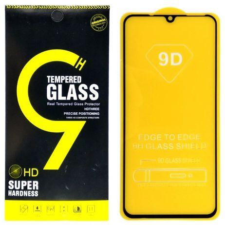 Защитное стекло 9D на для Xiaomi Mi Max 2 / Max 3 / A3 Lite ксиоми