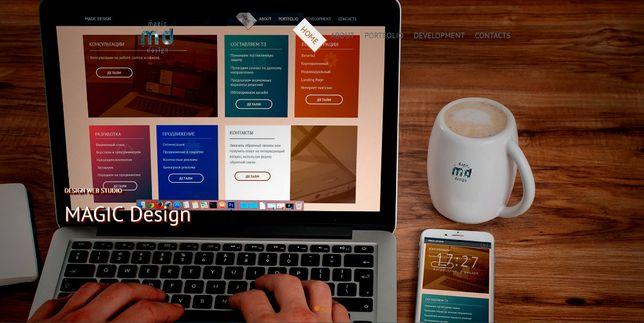 Создаем сео-оптимизированные сайты, продвижение сайта в топ-10.