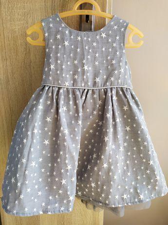 Sukienka tiulowa HM 92