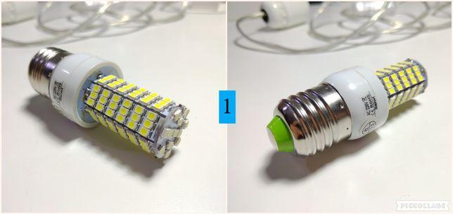 Lâmpadas LED tipo milho NOVAS