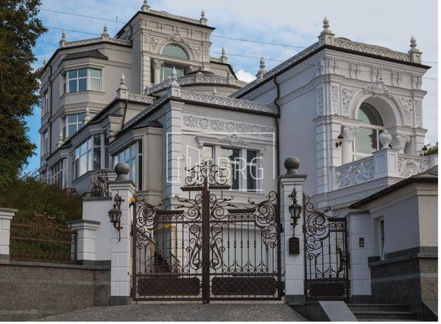 Продажа особняка центр Киева Печерск без комиссии