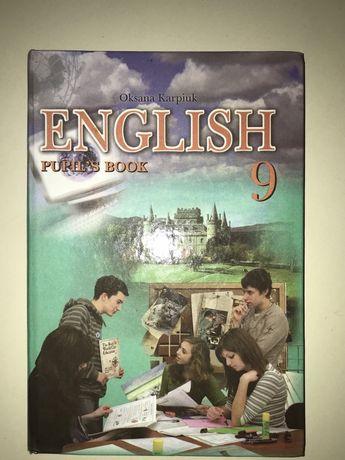 Английский 9 класс Карпюк
