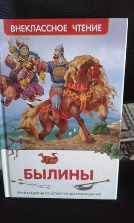 Былины о русских богатырях с картинками