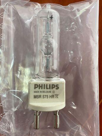 Lâmpada HMI - Philips MSR 575 HR - Iluminação de cinema
