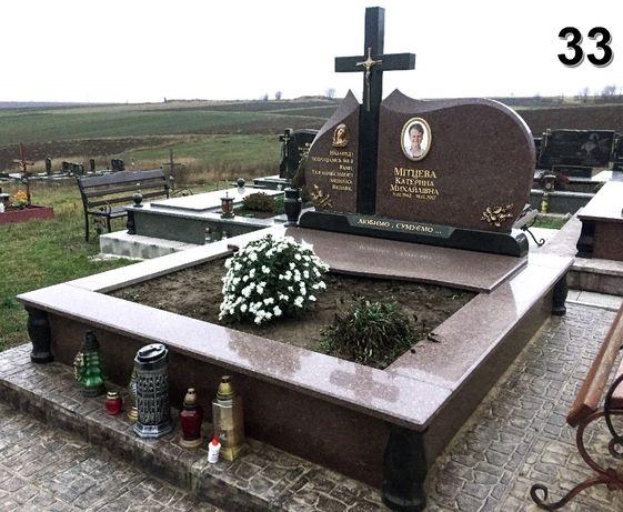 пам'ятники Чернівці