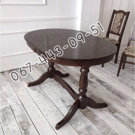 Стол. Столы. Столы деревянные. Стол деревянный. Стол разкладной. Стол.