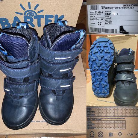 Взуття зимове дитяче 27 розмір Bartek