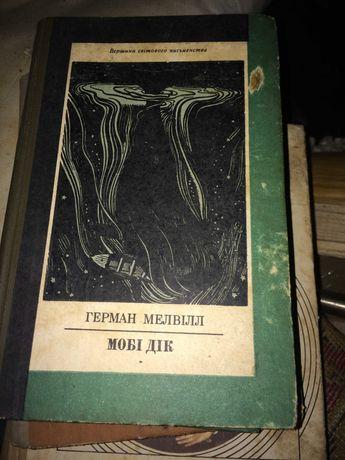 старі книги  - на фото ще не всі