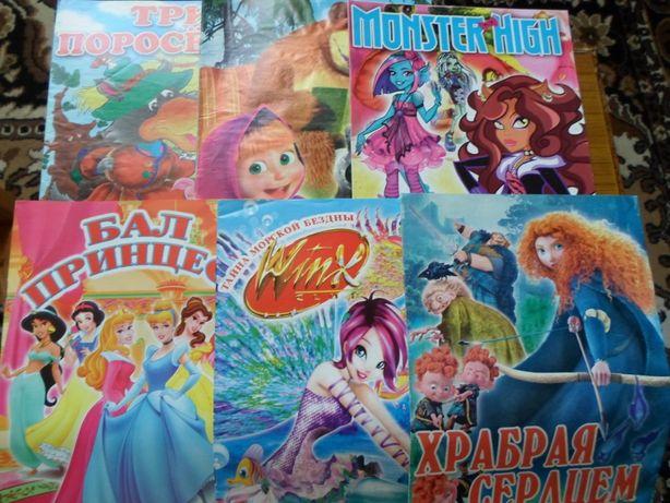 продам детские книжки(разукрашки)для девочек