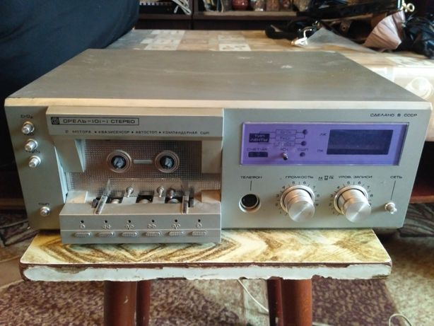 Магнитофон Орель-101-1 стерео