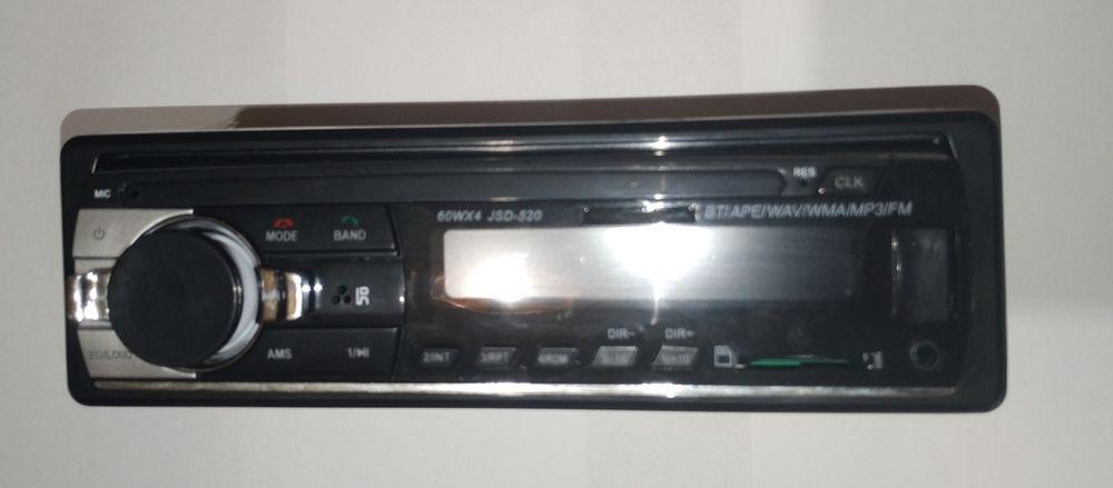 Автомагнитола JSD-520 с Bluetooth Житомир - изображение 1