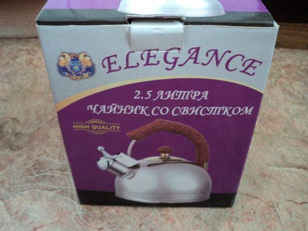 Продам чайник ELEGANCE