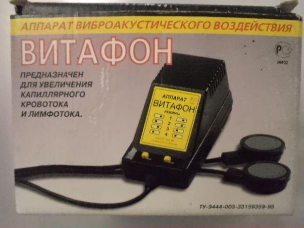 """Обмен моего аппарата """"ВИТАФОН"""" б/у на Ваши предложения"""