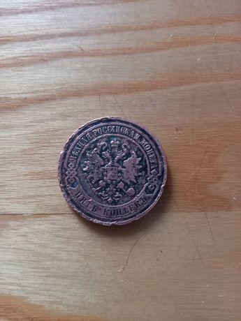 Медная царская монета