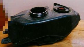 Bak paliwa, zbiornik paliwa Yamaha yzf r125 wysyłka inne części