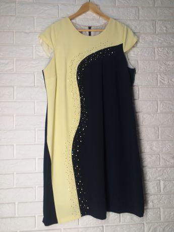 sukienka z  marynarką