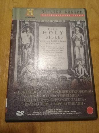 DVD.Загадки Библии. Коллекционная серия.