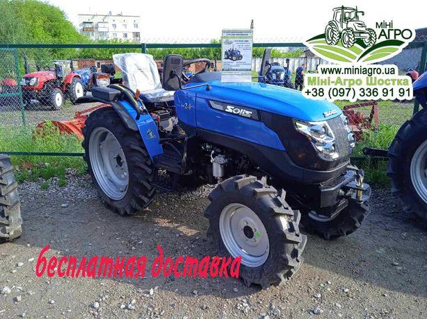 Мінітрактор Solis 24.Індійський трактор по цені Китайского