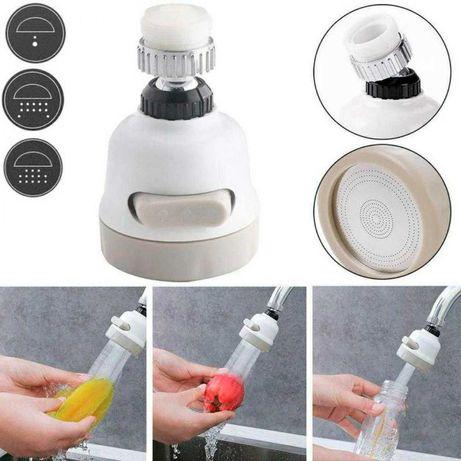 Аэратор душ рассеиватель воды для крана смесителя (3 режима)