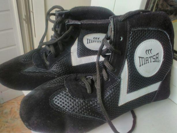 Кроссовки для самбо дзю-до