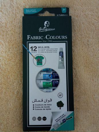Набор акриловых красок для декора одежды, тканей, аксессуаров