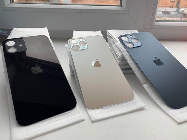 Продажа заадних оригинальных крышек корпусов на iphone, айфон всех мод