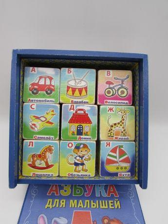 Кубики в шкатулке Азбука для малышей