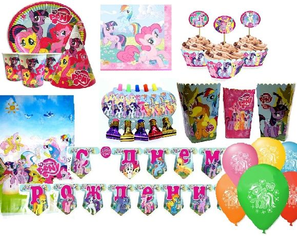"""Декор на День Рождения """"Мой маленький пони"""" набор (pony, кенди бар)"""