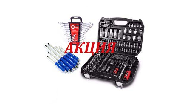 Акция на Качественный набор инструментов для ремонта авто 108+12+6