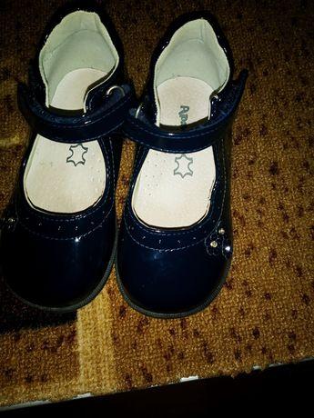 Туфельки 24 р темно сині