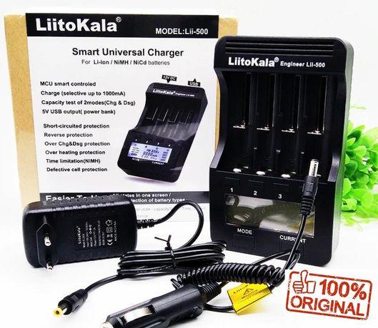 Оригинал! Зарядное устройство Liitokala Lii-500+бп+автоадаптер. Новые!