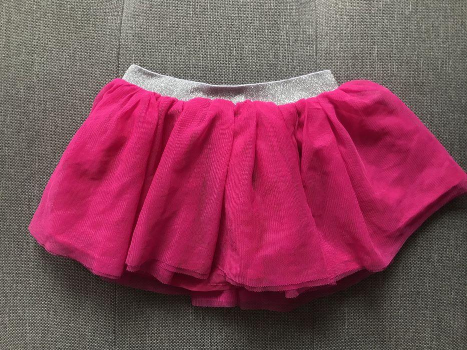 Spódnica spódniczka tiulowa dziecięca dziewczęca Jelenia Góra - image 1