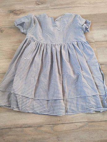 Сукня можна для вагітних