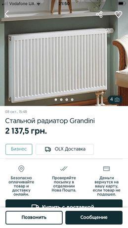 Стальные радиаторы батарея Grandini 22тип, 500x600 и 1000х600 - 6шт