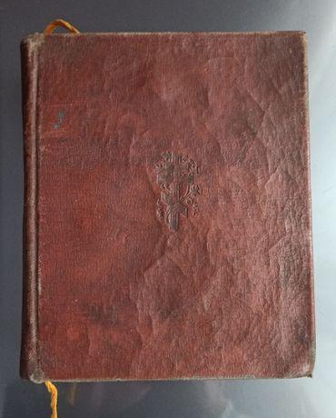 Старинный служебник 1763г. Антиквариат