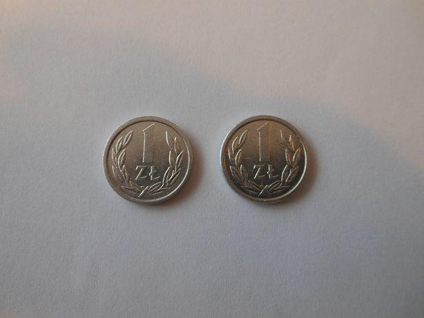 Dwie małe złotówki