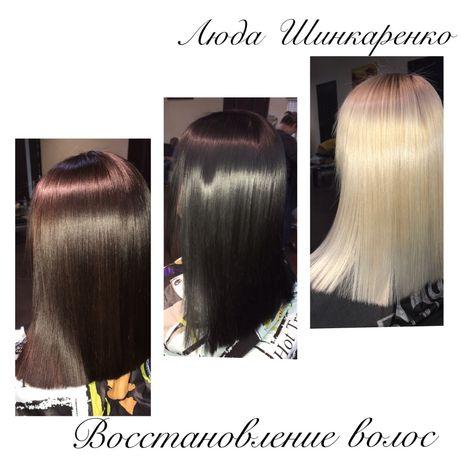 Ботокс волос, восстановление волос