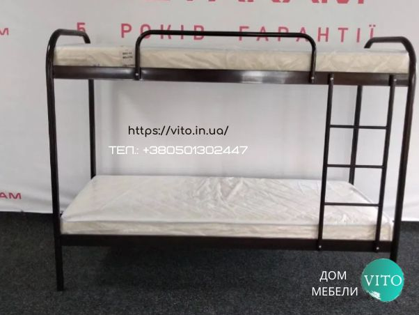 Лiжко, кровать двухэтажная, двухъярусная с доставкой.