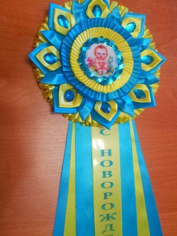 Памятная медалька новорожденному