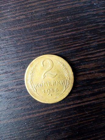 Монета 2 копейки 1956 г.