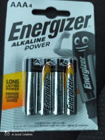 Baterie alkaliczne