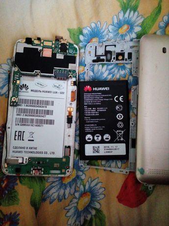 Huawei y3 ll u22