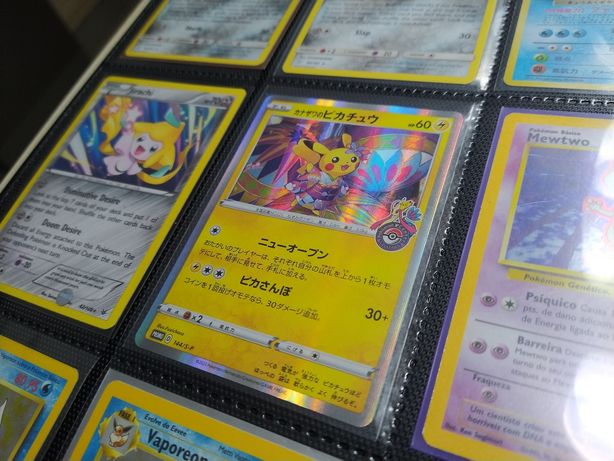Singles de cartas Pokémon #5