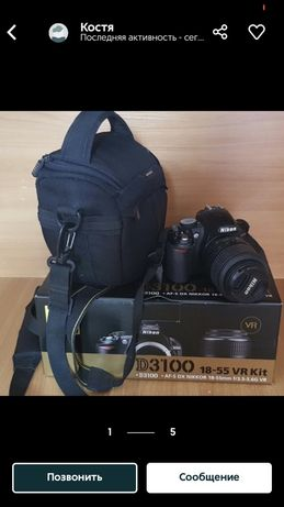 Профисиональный фотоапарат Nikon  d3100