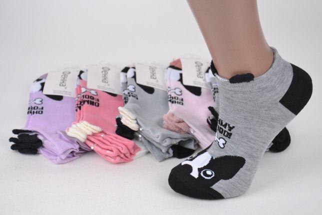 Носки прикольные