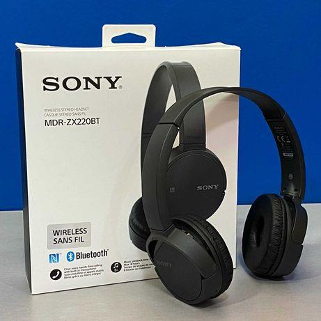 Sony MDR-ZX220BT (Bluetooth)