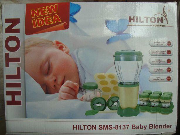 "Блендер-мини ""HILTON"" Baby bullet"